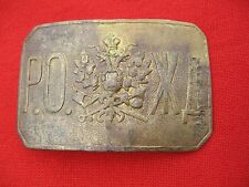 Russian Imperial Railway's buckle, end of the 19th cen.