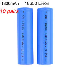 10 pairs 18650 Rechargeable Li-ion Blue Battery 1800mAh 3.7V Unprotected Flat
