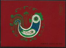 China PRC 2005-1 Year of the Cock Jahr des Hahnes SB 28 Markenheft Booklet MNH