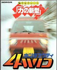 Honda Acty 4WD 1983-84 Japanese Market JDM Sales Brochure Van TN Pick-Up Street