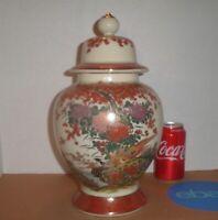 LOVELY JAPANESE MEIJI ERA GOLDEN SATSUMA BIRD & FLORAL MOTIF SIGNED GINGER JAR