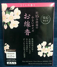 1 box 350pc Japanese Sakura / Cherry Blossom Incense Sticks - 15min each - Japan