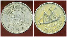 KOWEIT  50 fils 1961 - 1380  ( bis )
