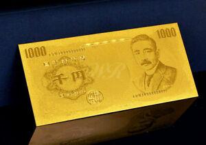 """★★ JAPON / JAPAN : BILLET POLYMER  """" OR """" DE 1000 YEN ★"""