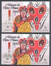 MACAO 1998, Chinese Opera Masks, SS + gold overprint SS, MHN** (66)