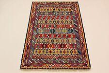 en exclusivité nomades Kelim pièce unique tapis persan d'Orient 2,54 x 1,65