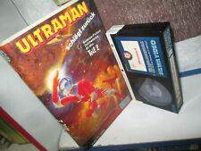 Beta / Betamax - Ultraman schlägt zurück - Teil 2 - Silwa Video