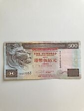 1995 Hong Kong 500 Five Hundred Bank Note Shanghai Banking Corporation HSBC