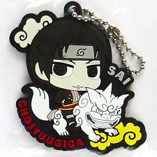 Naruto Shippuden Rubber Keychain Sai & Chojugiga