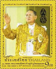 Thailand Stamp 2007 H.M.The King's 80th Birthday Anniversary 1st Series ST