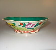 Chinese Late 19th Century Over Glaze Polychrome Chickens Floral Bowl