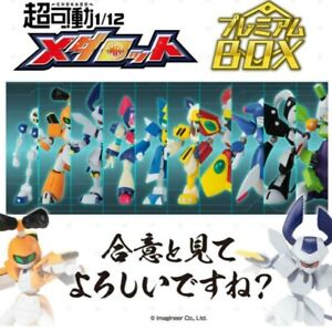 Super movable 1/12 Medabots Premium BOX with early purchase benefits