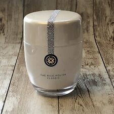 Tatcha The Rice Polish CLASSIC Foaming Enzyme Powder 2.1 oz New Without Box.