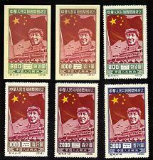 Cina: Mao Tse Tung