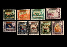 Aden South Arabia 1966 Seiyun State Olympic Games Surcharge set of 9 MNH