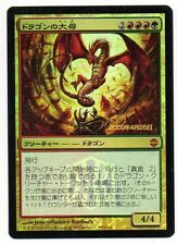 MTG Japanese Foil Dragon Broodmother Prerelease Promo NM
