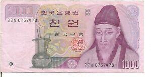 KOREA SOUTH,1000 WON, ND(1983)
