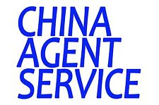 Professional agent Global Shopping From China(Taobao)