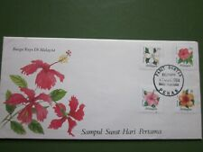 """Malaysia First Day Cover """"Hibiscus Of Malaysia"""" 12th December 1984"""