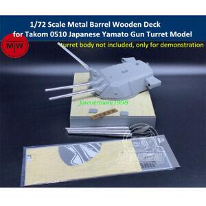 CY CYD024 1/72 Metal Wooden Deck for Takom 0510 Japanese Yamato Gun Turret