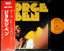 JORGE BEN a banda do ze pretinho japan LP w/OBI brazil bossa nova dj psych funk