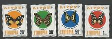 Ethiopia 1993 butterfly stamp set MNH