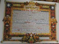 DICHIARAZIONE DELLA NASCITA DELLO STATO DI ISRAELE ARTUR SZYK COPY