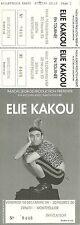 RARE / TICKET SPECTACLE COMIQUE CONCERT LIVE - ELIE KAKOU A MONTPELLIER 1994