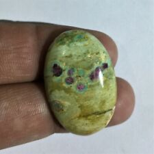 32.9 ct Natural Ruby Fuchsite Gemstone Cab Top Quality Shape Oval 31x20x6 mm L#1