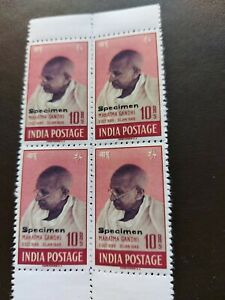 India 1948 10r First Anniversary of Independence block 4 copy Mint