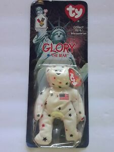 Glory The Bear McDonalds TY Teenie Beanie Babies 1999