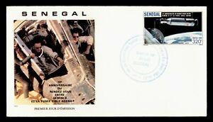 DR WHO 1987 SENEGAL FDC SPACE 10TH ANNIV GEMINI 8  C244047