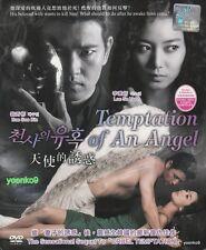Temptation of an Angel DVD Korean Drama English Sub _Region 0_ Bae Soo-bin