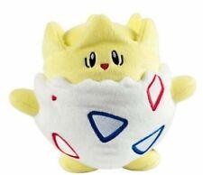 """Pokemon Togepi 8"""" Inch Plush"""