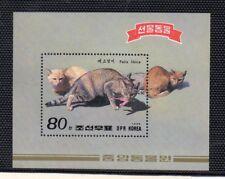 Corea Fauna Gatos Hojita del año 1989 (DU-692)
