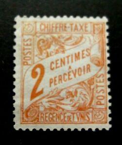 Tunisia-1901-2c orange Postage Due-MH Good gum