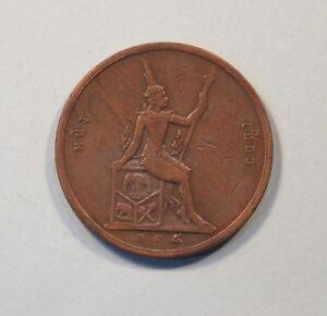 Thailand 2 Att 1896 RS115 World Coin Seated Spear Asia Thai Rama V 1/32 Baht