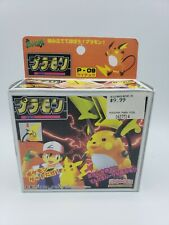 Auldey Tomy Pokemon P-09 Raichu Action Model Kit Toys