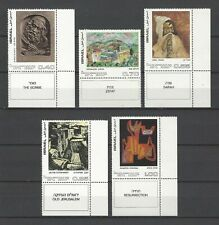 Israel 1972 Sc#479-83  Works by Israeli Artists MNH Set with Corner Margins/Tabs