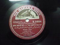 """YEH RASTEY HAIN PYAR KE RAVI  BOLLYWOOD N 54094 RARE 78 RPM RECORD 10"""" INDIA EX"""