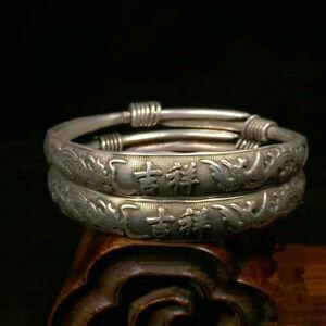 Rare 2 Pcs Old Miao Silver Bracelet Carved DRAGON Men's Bracelet Bangle jixiang