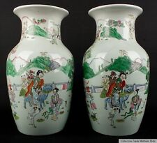 China 19. Jh. Paar -A Pair of Famille Rose Baluster Vases - Chinois Vaso Cinese