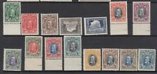 SOUTHERN RHODESIA-1931-37  A mounted mint set to 5/- Sg 15-27