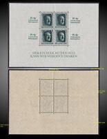 1937 GERMANY SHEET OF 4 ADOLF HITLER MARGINAL INSCRIPTION  SCT.B104 MI.BLOCK 11