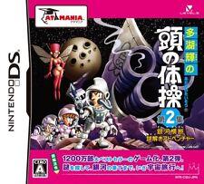 Used Nintendo DS Tago Akira no Atama no Taisou Dai-2-Shuu Japan Import