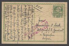 Austria WW1 5h postal card used 1916 with censor
