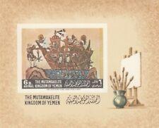 280794 / Mittlerer Osten Block ** MNH Yemen