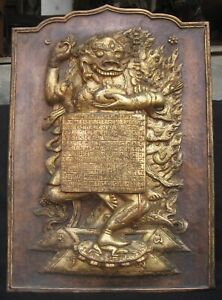 Antique Handmade Copper Repousse Gold Plated Tibet Simhamukha Yogini Mandala