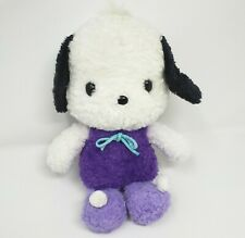 "12"" SANRIO BABY POCHACCO PUPPY DOG HELLO KITTY STUFFED ANIMAL PLUSH TOY LOVEY"