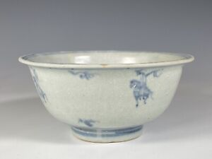 Antique Chinese Blue And White Porcelain Bowl With Horse Riders Ming Dynasty